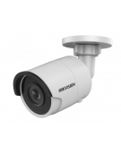 Уличная IP-камера с EXIR-подсветкой до 30м DS-2CD2023G0-I (2.8mm)