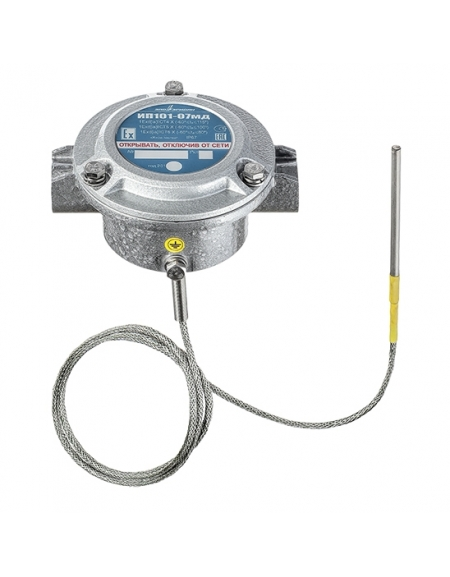 Извещатель тепловой ИП101-07мд И1/И2 A1R, A2R, A3R, BR, СR, DR, ER