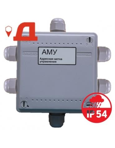 Адресная метка управления АМУ исп 2 протокол дозор