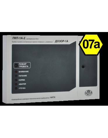 Прибор охранно-пожарный приемно-контрольный ПКП-1А-2 протокол 07е