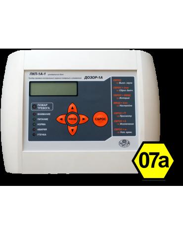 Прибор охранно-пожарный приемно-контрольный ПКП-1А-3 протокол 07е