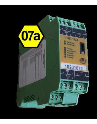 Прибор охранно-пожарный приемно-контрольный ПКП-1А-4 протокол 07e