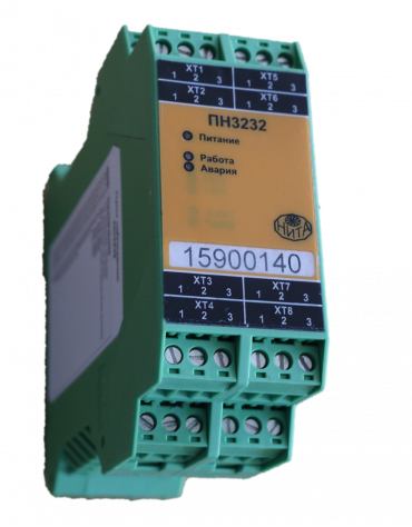 пульт наблюдения и управления ПН3232 исп 2