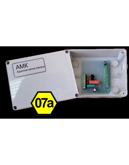 """адресная метка клапана высоковольтная АМК-1 исп 2 протокол """"Дозор-07а"""""""