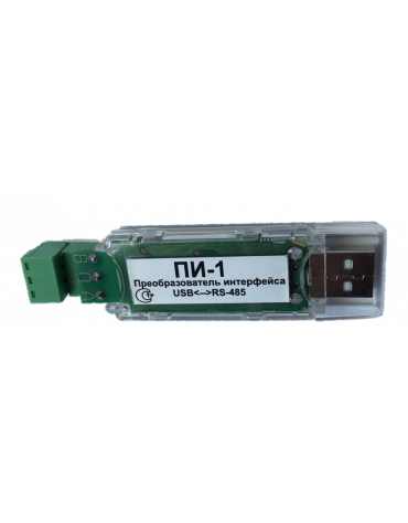 Преобразователь интерфейса USB RS-485 ПИ1