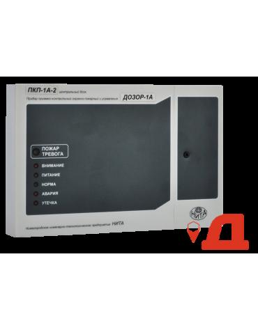 Прибор охранно-пожарный приемно-контрольный ПКП-1А-2 протокол дозор