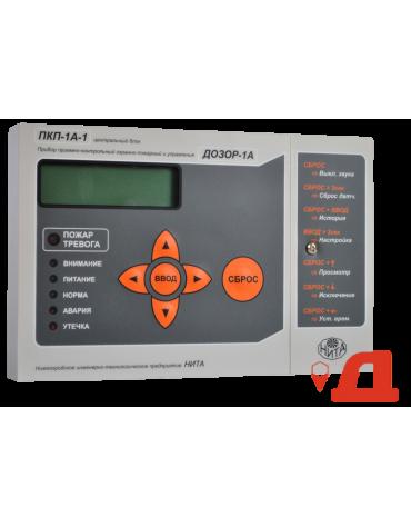 Прибор охранно-пожарный приемно-контрольный ПКП-1А-1 исп.1 протокол дозор
