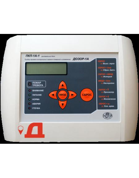 Прибор охранно-пожарный приемно-контрольный ПКП-1А-3 протокол дозор
