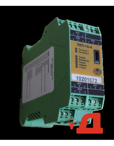 Прибор охранно-пожарный приемно-контрольный ПКП-1А-4 протокол дозор