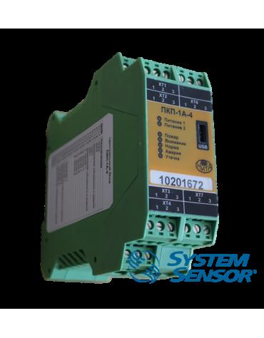 Прибор охранно-пожарный приемно-контрольный ПКП-1А-4 протокол лео