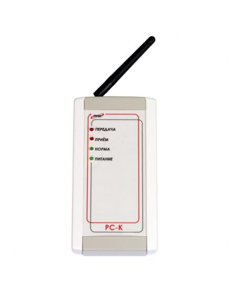 Ретранслятор сигналов (РС-К)