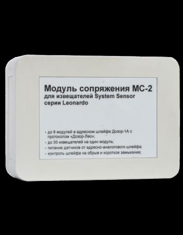 Модуль сопряжения МС-2