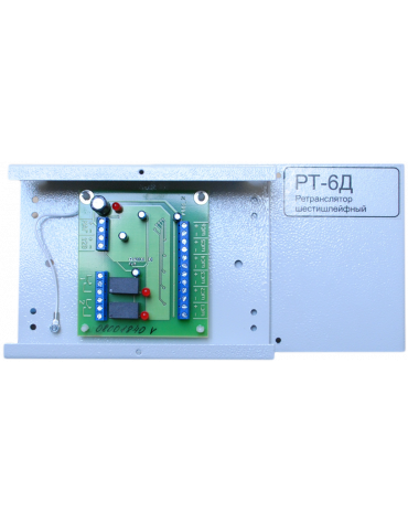 Ретранслятор шестишлейфовый РТ-6Д