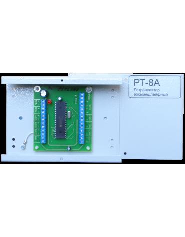 Ретранслятор восьмишлейфовый РТ-8А