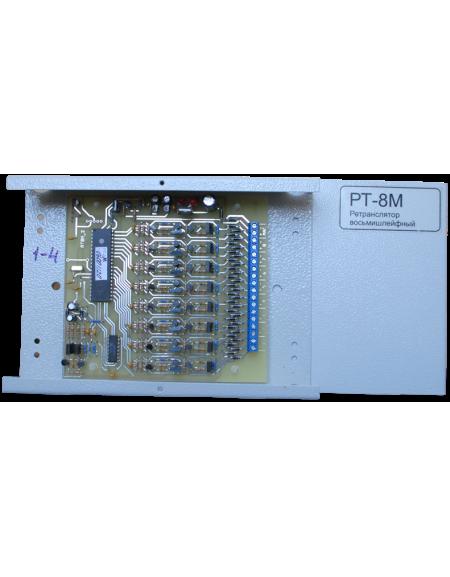 Ретранслятор восьмишлейфовый РТ-8M