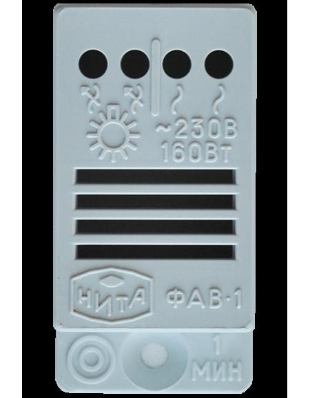Фотоакустический выключатель ФАВ-1-2П