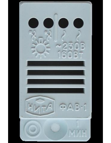 Фотоакустический выключатель ФАВ-1-3П
