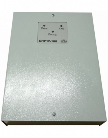Блок питания 12В БПР12-100